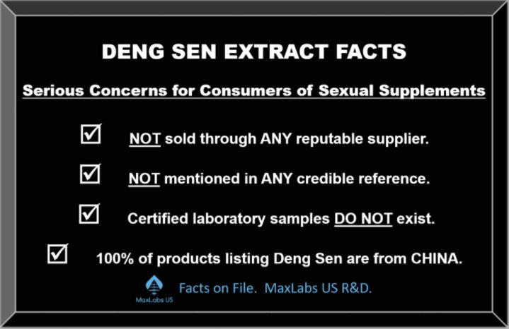 Rhino 7 Deng Sen Image
